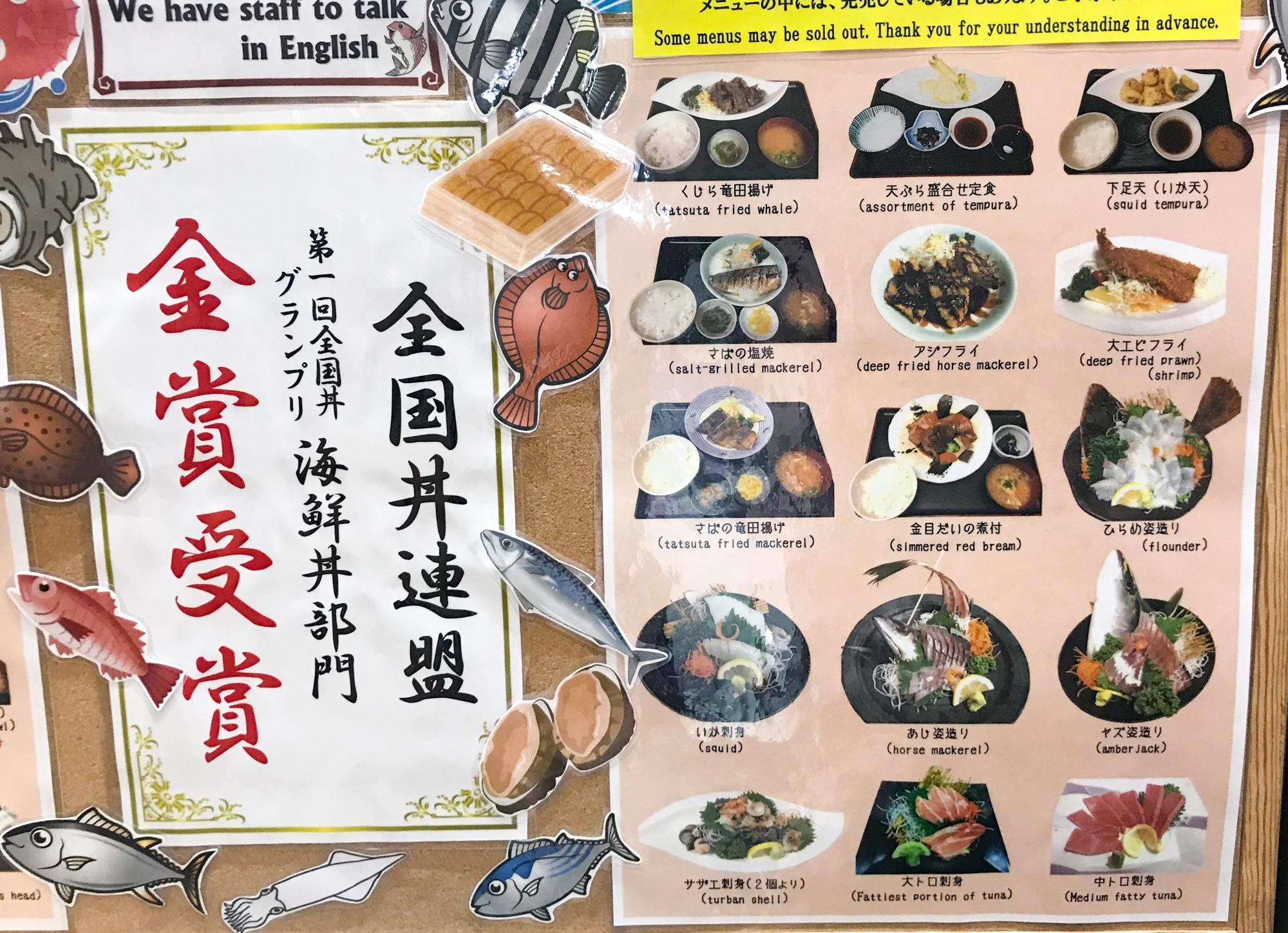福岡長浜 鮮魚市場 朝食 朝ごはんが食べられる 博多魚がし