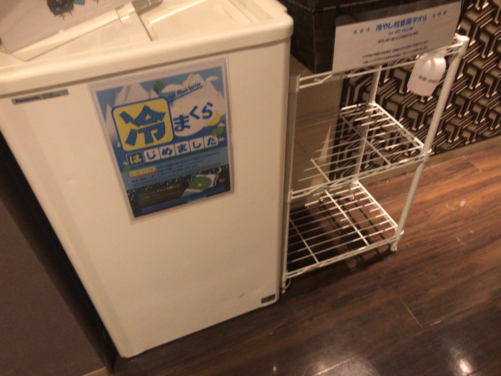 氷枕 ドーミーイン名古屋
